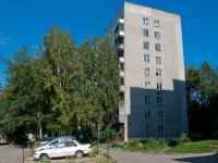 Novosibirsk, Vatutin st, house 9/1. Apartment house