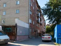 Novosibirsk, st Vatutin, house 9. Apartment house