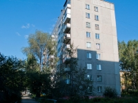 Novosibirsk, Vatutin st, house 11/2. Apartment house