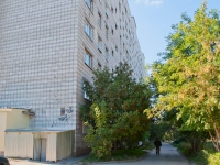 Novosibirsk, st Vatutin, house 11. Apartment house