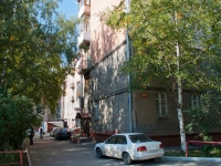 Novosibirsk, st Vatutin, house 12. Apartment house