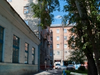 Novosibirsk, Vatutin st, house 12. Apartment house