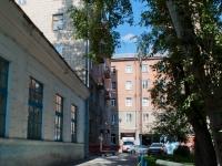 Novosibirsk, Vatutin st, house 12. Apartment house