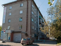 Novosibirsk, st Vatutin, house 13. Apartment house