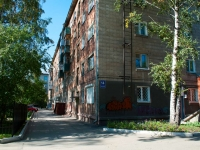 Novosibirsk, st Vatutin, house 14. Apartment house