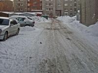 Новосибирск, улица Ватутина, дом 15/1. многоквартирный дом