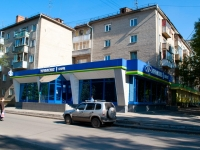 Novosibirsk, st Vatutin, house 15. Apartment house