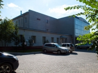 Novosibirsk, st Vatutin, house 16/1. office building