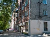 Novosibirsk, st Vatutin, house 16. Apartment house