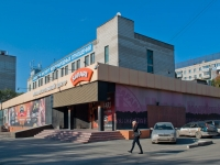 Novosibirsk, Vatutin st, house 17/1. multi-purpose building
