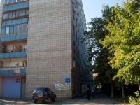 Novosibirsk, st Vatutin, house 17. Apartment house