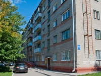 Novosibirsk, st Vatutin, house 18. Apartment house