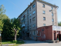Novosibirsk, st Vatutin, house 19. Apartment house
