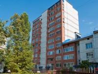 Новосибирск, улица Ватутина, дом 20/1. многоквартирный дом