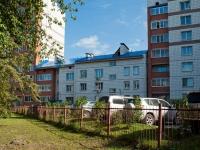 Novosibirsk, Vatutin st, house 20/1. Apartment house