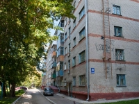 Novosibirsk, st Vatutin, house 20. Apartment house