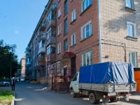Novosibirsk, Vatutin st, house 21. Apartment house