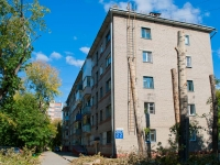 Novosibirsk, Vatutin st, house 22. Apartment house