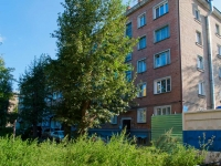 Novosibirsk, Vatutin st, house 23. Apartment house