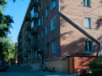 Novosibirsk, Vatutin st, house 25. Apartment house