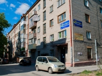 Novosibirsk, Vatutin st, house 26. Apartment house