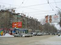 Новосибирск, улица Ватутина, дом 26. многоквартирный дом