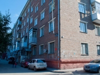 Novosibirsk, Vatutin st, house 27. Apartment house
