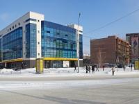 """Новосибирск, улица Ватутина, дом 28А. торговый центр """"Подсолнух"""""""
