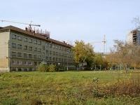 Новосибирск, улица Ватутина, дом 30. детский дом №1