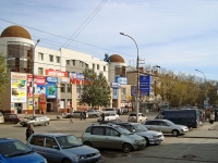 Novosibirsk, Vatutin st, house 31. shopping center
