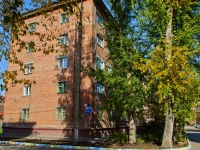 Novosibirsk, Vatutin st, house 33/2. Apartment house