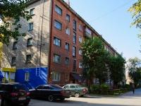 Новосибирск, улица Ватутина, дом 33. многоквартирный дом