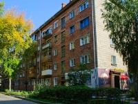 Novosibirsk, Vatutin st, house 37. Apartment house
