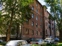 Novosibirsk, Vatutin st, house 39. Apartment house
