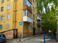 Novosibirsk, Vatutin st, house 41. Apartment house
