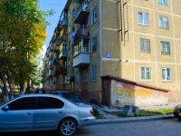 Novosibirsk, Vatutin st, house 43. Apartment house