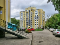 Novosibirsk, Vatutin st, house 45/1. Apartment house