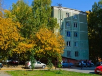 Novosibirsk, Vatutin st, house 47. Apartment house