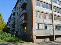 Novosibirsk, Vatutin st, house 49/1. Apartment house