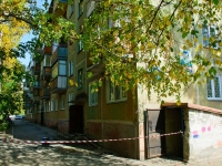 Novosibirsk, Vatutin st, house 49. Apartment house
