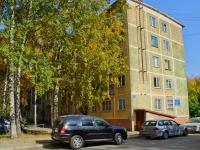 新西伯利亚市, Vatutin st, 房屋 51. 公寓楼
