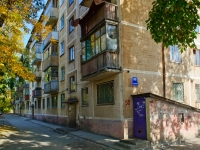 Novosibirsk, Vatutin st, house 53. Apartment house