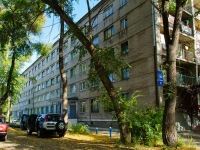 Новосибирск, общежитие Новосибирского техникума автосервиса и дорожного хозяйства , улица Ватутина, дом 57
