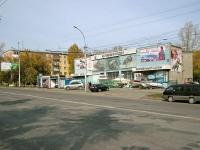 Новосибирск, Ватутина ул, дом 61