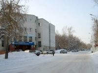 Новосибирск, Ватутина ул, дом 71