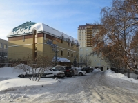 Novosibirsk, sports club Акватория, Vatutin st, house 16/1 К1