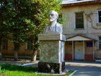 Novosibirsk, monument В.И. ЛенинуVatutin st, monument В.И. Ленину