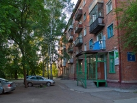 Novosibirsk, Vystavochnaya st, house 3. Apartment house