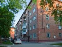 Novosibirsk, st Vystavochnaya, house 4. Apartment house