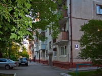 Novosibirsk, Vystavochnaya st, house 5. Apartment house